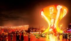 http://juancarlosramos.me/2012/09/21/beijing-hyperbolic-structure/
